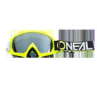 B-10 Goggle TWOFACE hi-viz - mirror silver - Pulsschlag Bike+Sport